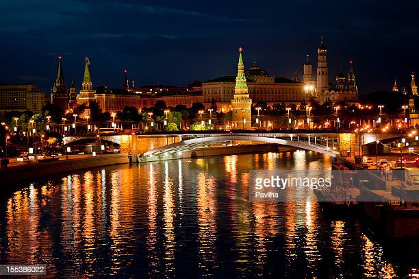 Night View of Moscva River and Kremlin