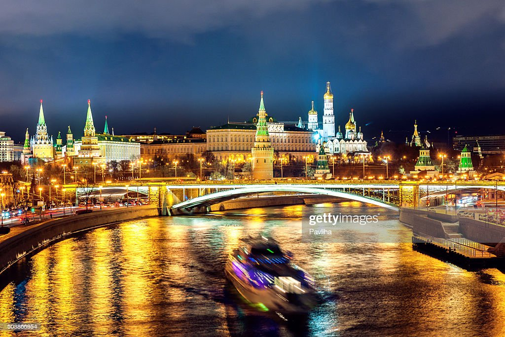 Night View of Moscva River and Kremlin,Moscow, Russia : Stock Photo