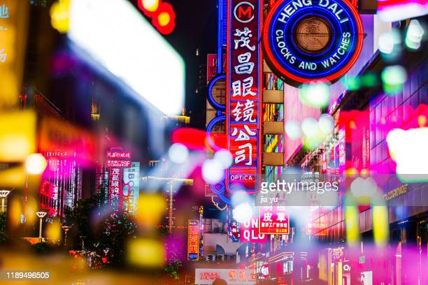 night view of nanjing road, shanghai - nanjing road stock pictures, royalty-free photos & images