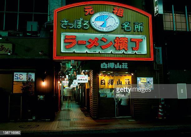 Night View of Sapporo Ramen Street, Sapporo, Hokkaido, Japan