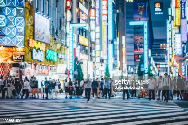 night view of shinjuku, tokyo - 歓楽街 ストックフォトと画像