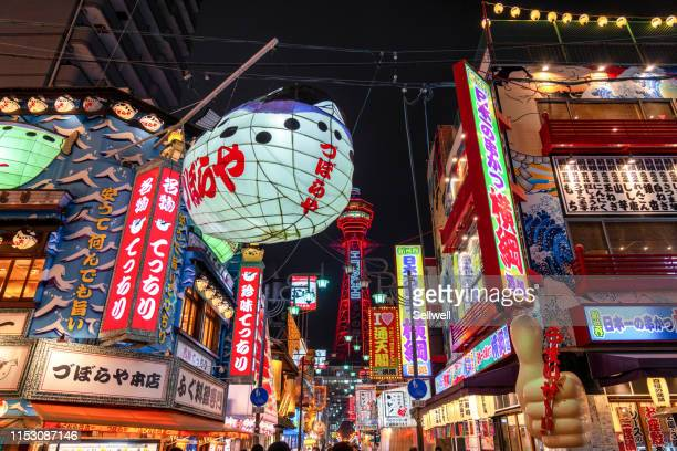 night view of shinsekai - japón fotografías e imágenes de stock