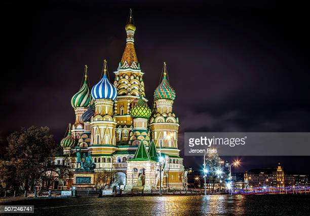 CONTENT] Night view of the cathedral Wet street and reflections The Cathedral of Vasily the Blessed commonly known as Saint Basil's Cathedral Kremlin...