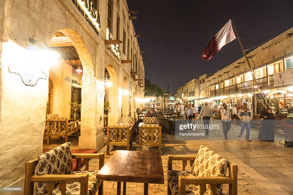 Night View Of The Souq Waqif In Doha Stock Photo - Getty Images