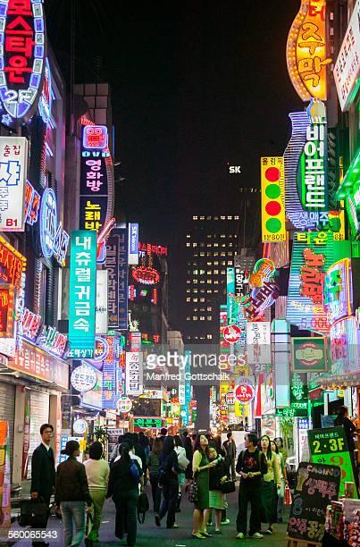 Nightlife at Jongno 2-ga Seoul