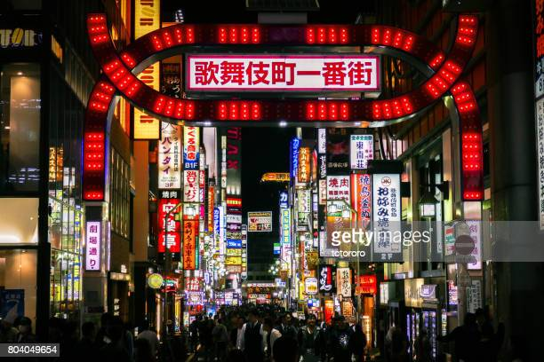 nightlife at kabukicho ichibangai (歌舞伎町一番街) in kabukicho (歌舞伎町),  shinjuku (新宿), tokyo (東京) japan - shinjuku stockfoto's en -beelden