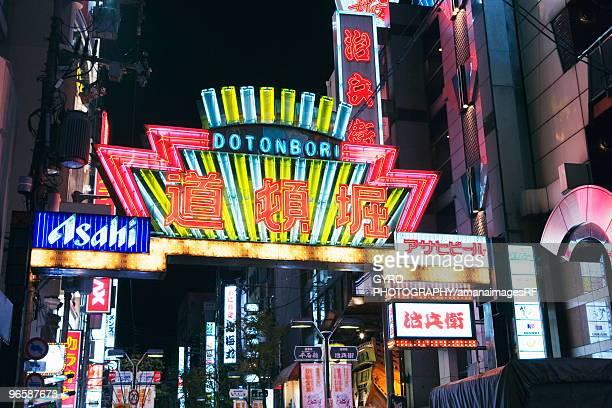 Nightlife in Osaka, Japan
