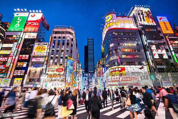nightlife in tokyo, japan - tokyo japan stock pictures, royalty-free photos & images