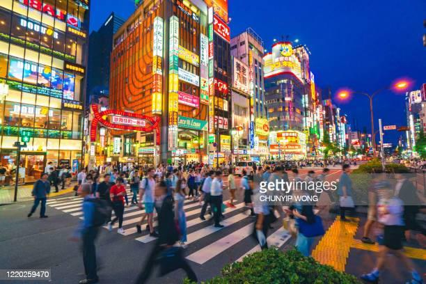東京のナイトライフ - 歓楽街 ストックフォトと画像