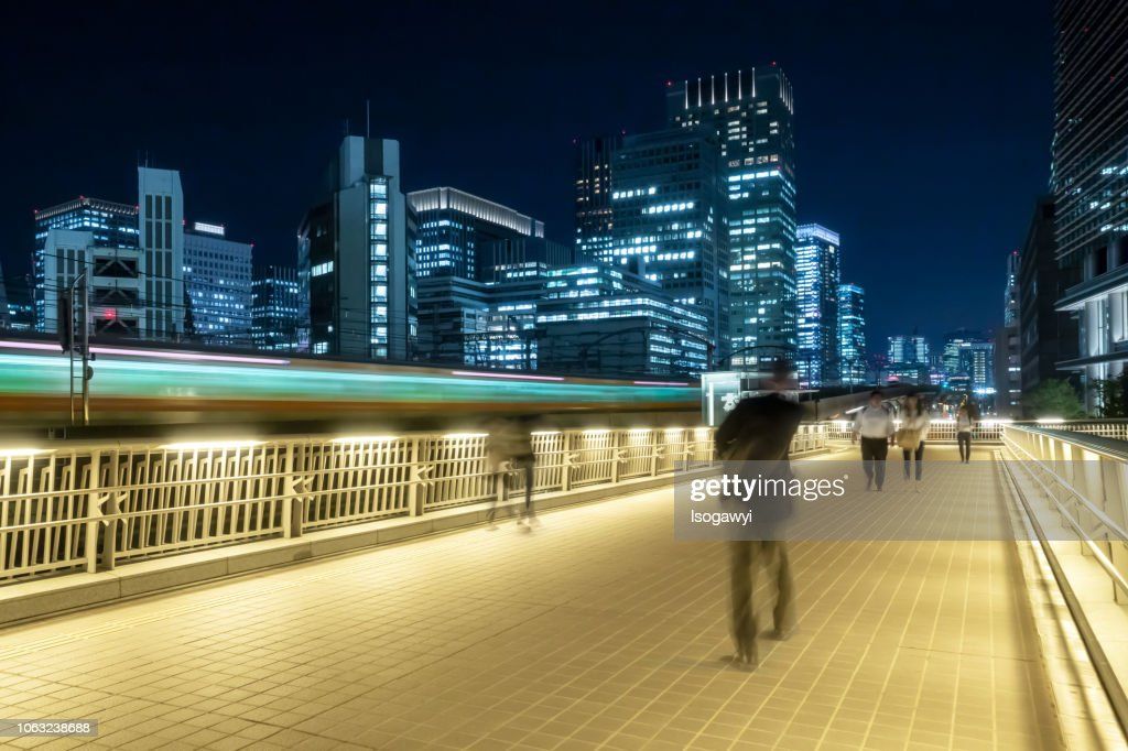 Nightscape Of Tokyo City And Walking Persons : ストックフォト