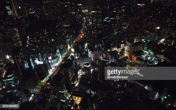 Nighttime Cityscape of Tokyo, Japan