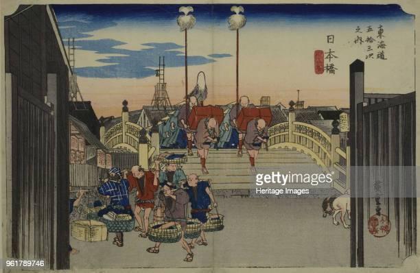 Nihonbashi 1833 Private Collection