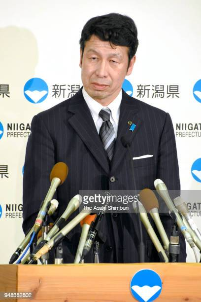 Niigata Prefecture Governor Ryuichi Yoneyama speaks during a press conference on his resignation at the Niigata Prefecture Headquaters on April 18...