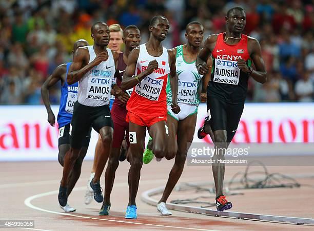 Nijel Amos of Botswana, Abraham Kipchirchir Rotich of Bahrain and David Lekuta Rudisha of Kenya compete in the Men's 800 metres Semi final during day...