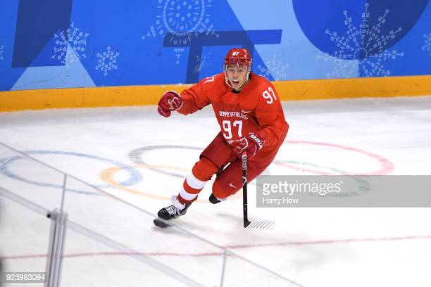 Nikita Gusev of Olympic Athlete from Russia celebrates after scoring a goal in the third period against Germany during the Men's Gold Medal Game on...
