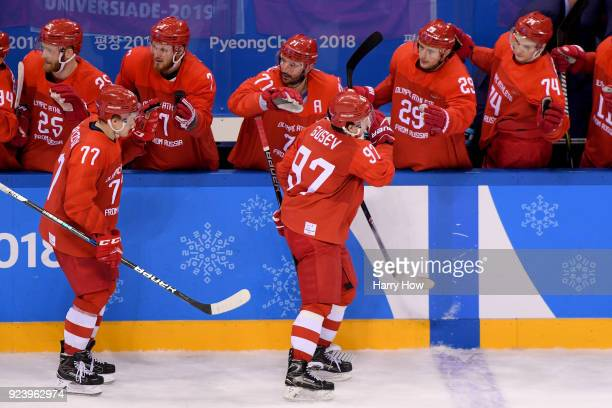 Nikita Gusev of Olympic Athlete from Russia celebrates with teammates after scoring a goal in the third period against Germany during the Men's Gold...