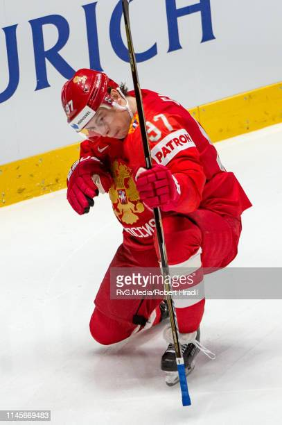 Nikita Gusev of Russia celebrates his goal during the 2019 IIHF Ice Hockey World Championship Slovakia quarter final game between Russia and United...