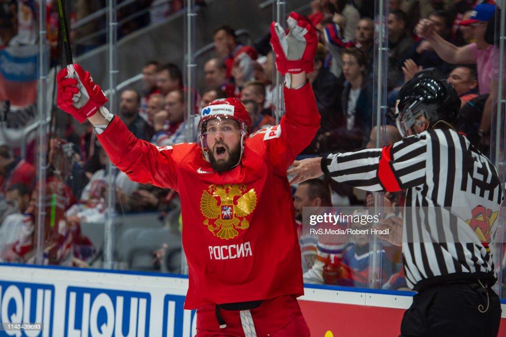 Russia v Czech Republic: Group B - 2019 IIHF Ice Hockey World Championship Slovakia : News Photo