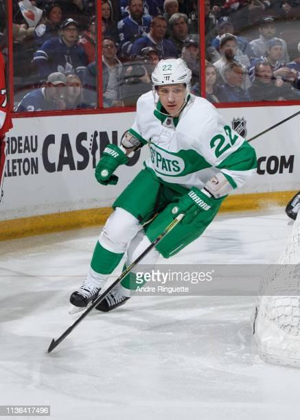 Nikita Zaitsev of the Toronto Maple Leafs skates against the Ottawa Senators at Canadian Tire Centre on March 16 2019 in Ottawa Ontario Canada