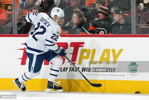 Nikita Zaitsev of the Toronto Maple Leafs skates the puck against the Philadelphia Flyers on December 12 2017 at the Wells Fargo Center in...
