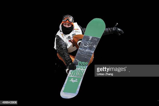 Niklas Mattsson of Sweden competes during the Air Style Beijing 2015 Snowboard World Cup at Beijing National Stadium on December 4 2015 in Beijing...