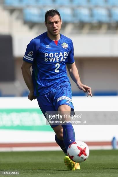 Nikola Vasiljevic of Tokushima Vortis in action during the JLeague J2 match between Tokushima Vortis and Nagoya Grampus at Naruto Otsuka Pocari Sweat...