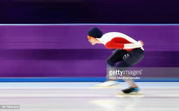 Nikola Zdrahalova of The Czech Republic competes during the Ladies 1,500m Long Track Speed Skating final on day three of the PyeongChang 2018 Winter...