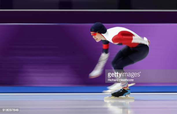 Nikola Zdrahalova of the Czech Republic competes during the Ladies' 1000m Speed Skating on day five of the PyeongChang 2018 Winter Olympics at...