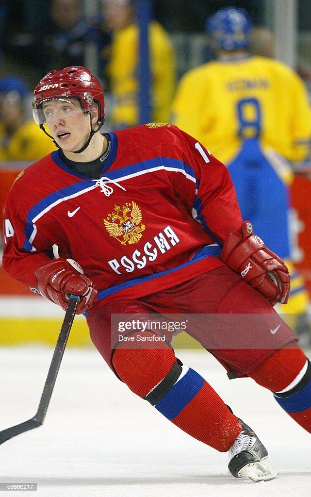 IIHF World U20 Championship: Sweden v Russia : News Photo