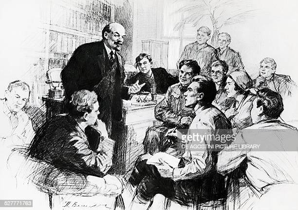 Nikolai Lenin pseudonym of Vladimir Ilyich Ulyanov with the participants at the first congress of the Komsomol in 1918 drawing by Pyotr Vasilievich...