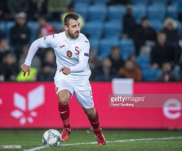 Nikolay Bodurov of Bulgaria during the UEFA Nations League C group three match between Norway and Bulgaria at Ullevaal Stadion on October 16 2018 in...