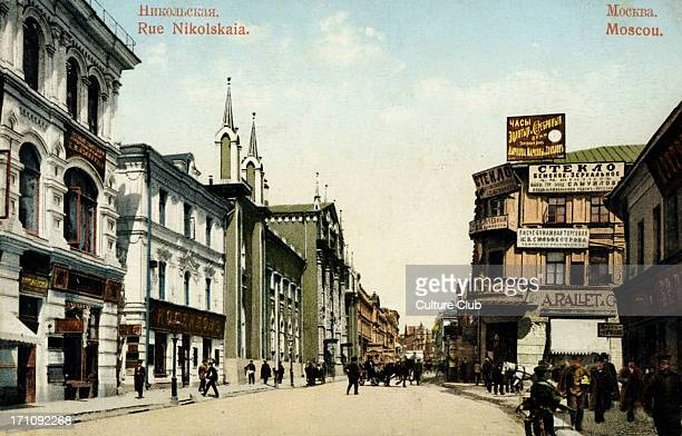 Nikolskaya Street in Moscow early 20th century PreBolshevik PreRevolution Russia daily life Colourised postcard stamped 1909