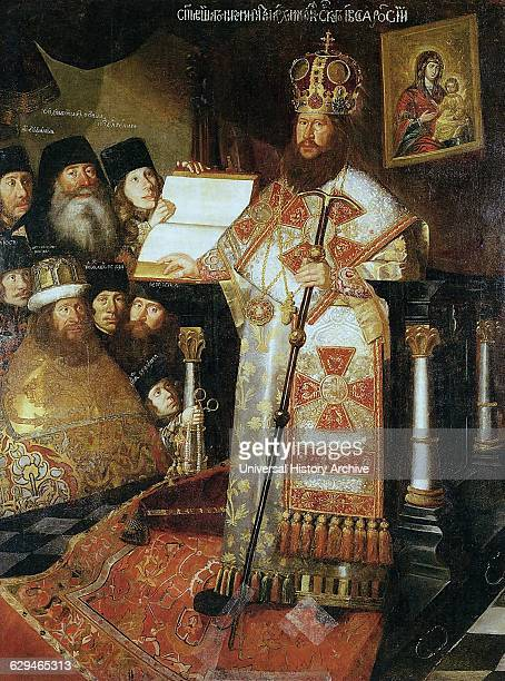 Nikon Patriarch of Moscow and of the Russian Orthodox Church, serving officially from 1652 to 1666.