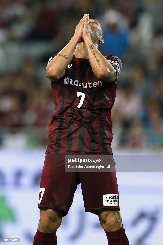 Nilton of Vissel Kobe reacts after missing a chance during the J.League J1 match between Vissel Kobe and FC Tokyo at Noevir Stadium Kobe on May 20, 2017 in Kobe, Hyogo, Japan.