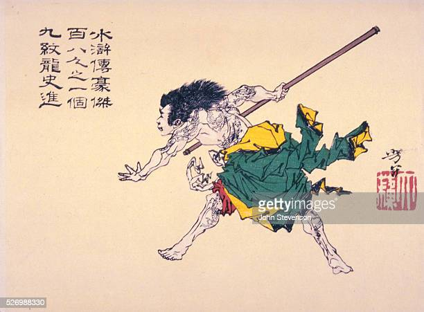 NineDragon Tattoo was the nickname of a famous Chinese outlawhero of the Suikoden Water Margin From the caricature series Yoshitoshi ryakuga Sketches...