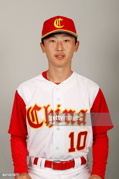 Ning Li of Team China poses for a headshot at the Kyocera Dome on Thursday March 2 2017 in Osaka Japan
