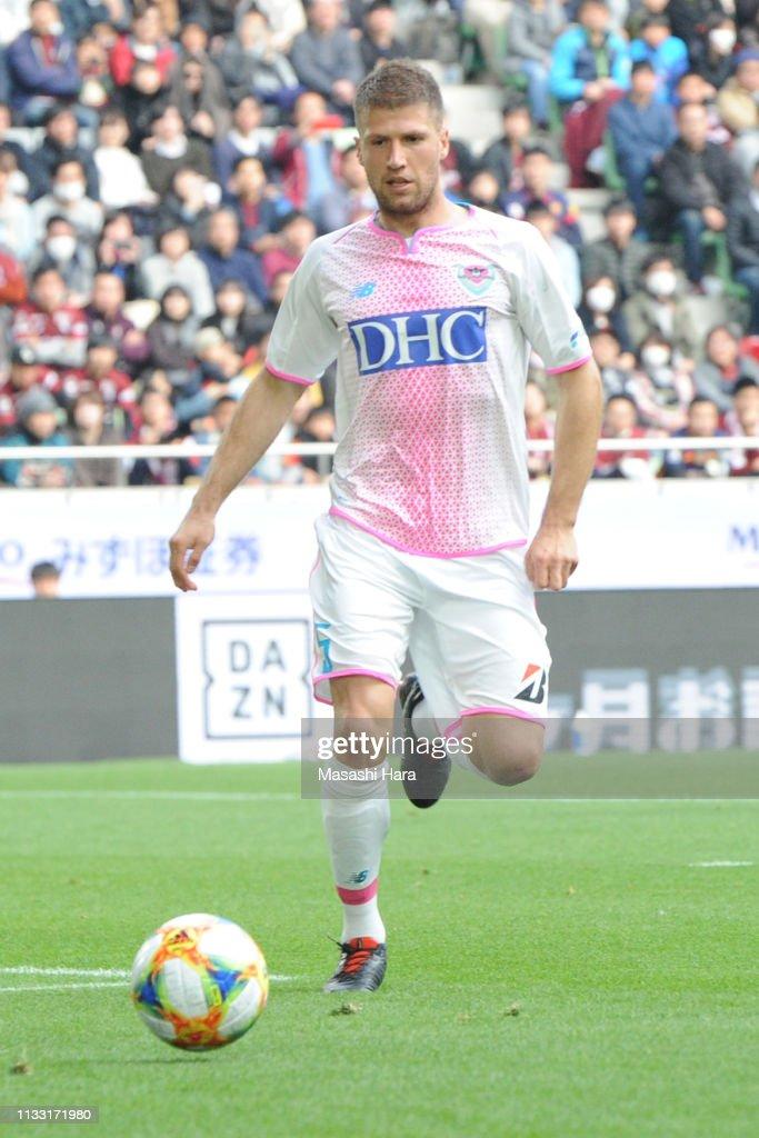 Vissel Kobe v Sagan Tosu - J.League J1 : ニュース写真