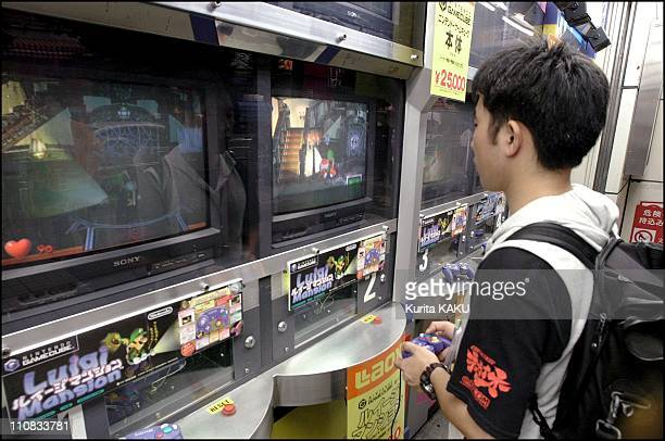 Nintendo Gamecube Gets LowKey Reception At Akihabara In Tokyo Japan On September 14 2001