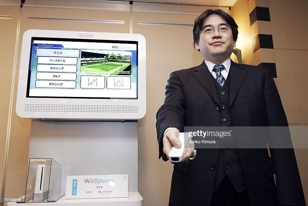 Nintendo's Wii Games Console To Go On Sale In Europe : News Photo