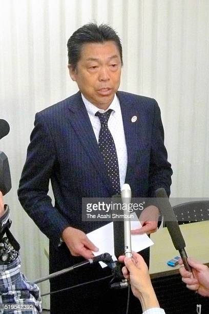 Nippon Badminton Association managing director Kinji Zeniya speaks to media at the headquarters at the Kishi Memorial Gymnasium on April 7 2016 in...