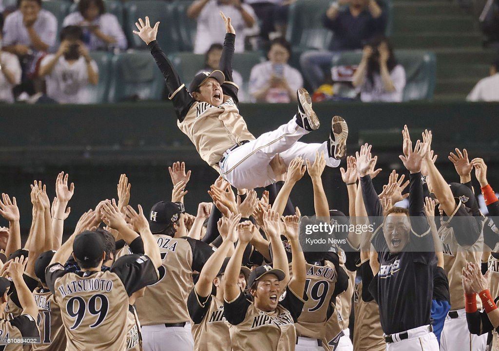 Nippon Ham Fighters win 7th Pacific League title : News Photo