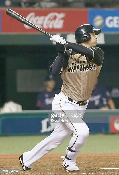 Nippon Ham Fighters pitcher Shohei Otani homers as a pinch hitter against the Seibu Lions in Seibu Prince Dome on Aug 27 2016