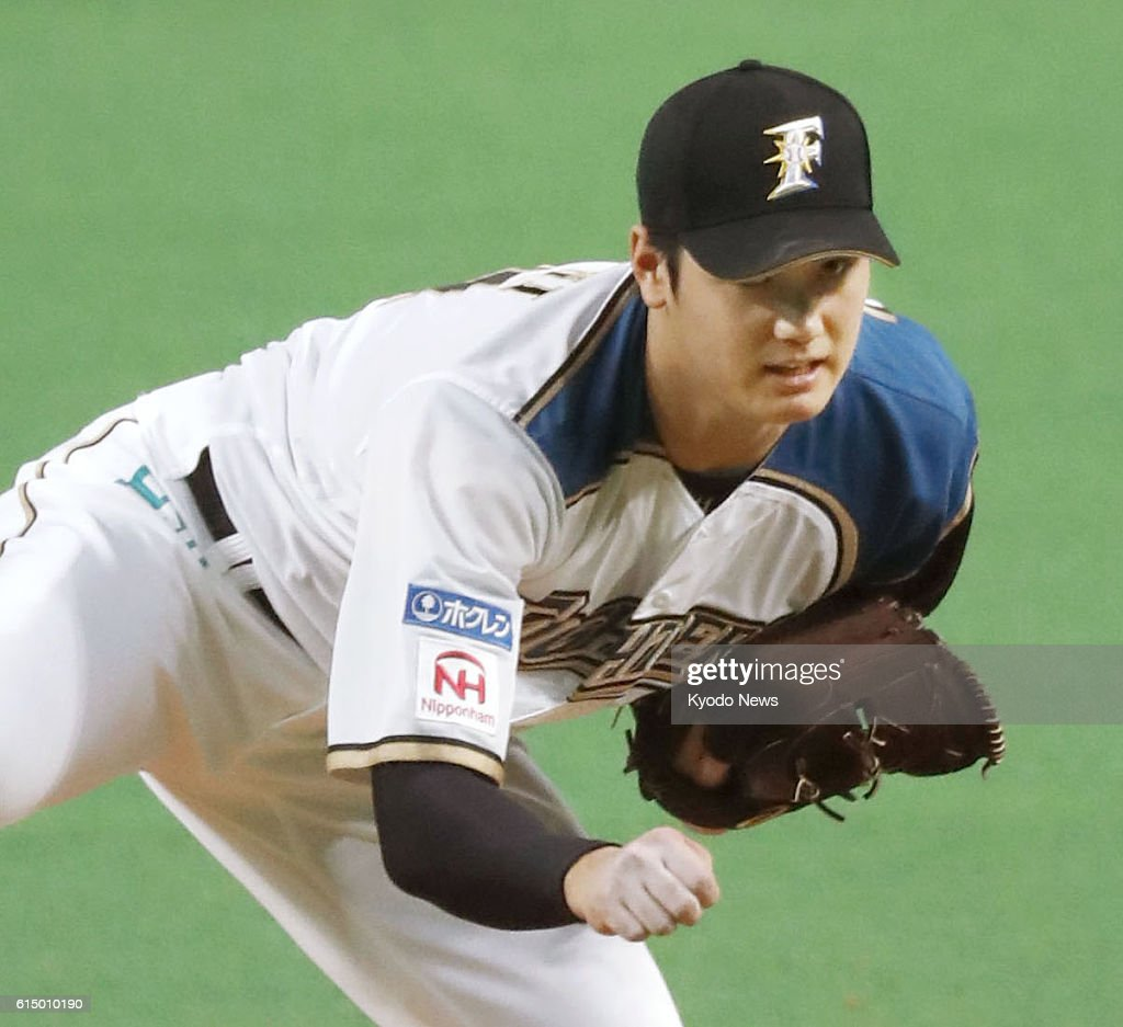 Fighters' Otani rewrites own pitch record : News Photo