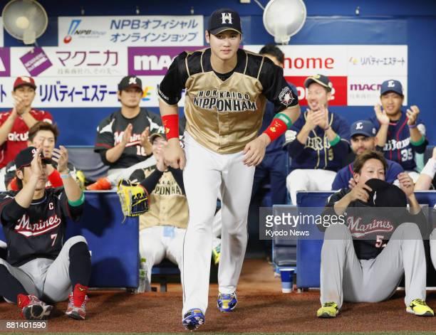 Nippon Ham Fighters pitcherdesignated hitter Shohei Otani leaves the Pacific League dugout at Yokohama Stadium in Yokohama south of Tokyo on July 16...