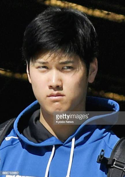 Nippon Ham Fighters pitcherdesignated hitter Shohei Otani seen in this undated photo has been diagnosed with type B influenza the club said on April...