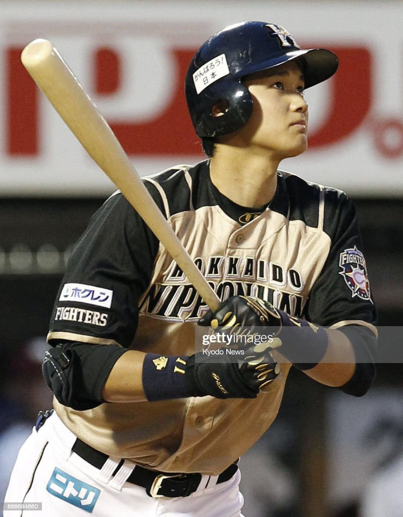Baseball: Shohei Ohtani career highlights : News Photo