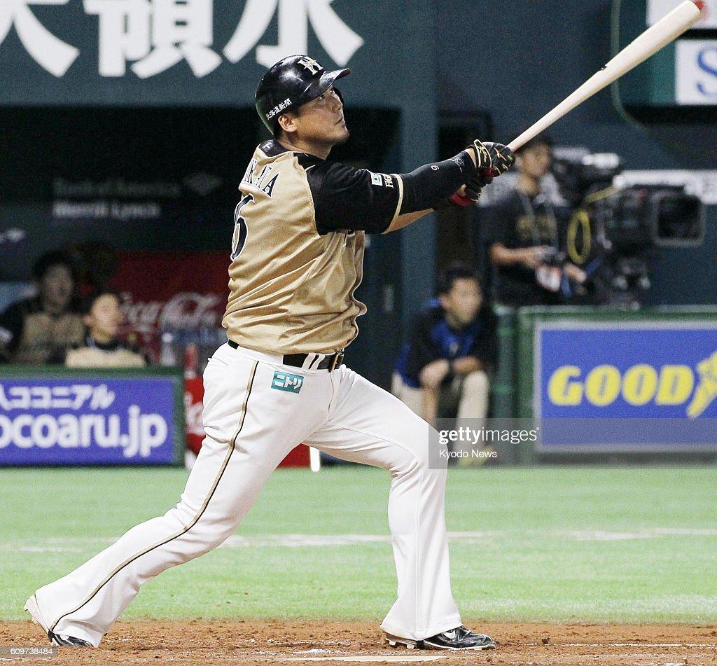Nippon Ham downs Hawks to see magic number lit at 6 : News Photo