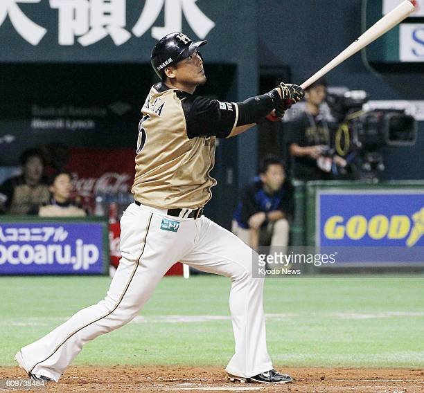 Nippon Ham Fighters slugger Sho Nakata watches his tworun homer off SoftBank Hawks pitcher Ryota Igarashi in the seventh inning of their game at...