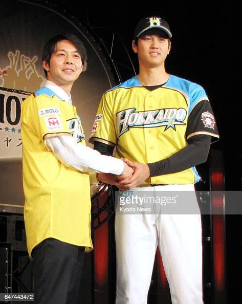 promo code 98275 a9cdb Nippon Ham Fighters two-way player Shohei Otani and Naomichi ...