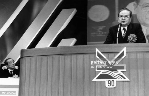 Nippon Hoso Kyokai President Keiji Shima addresses on October 25, 1990 in Yonago, Tottori, Japan.